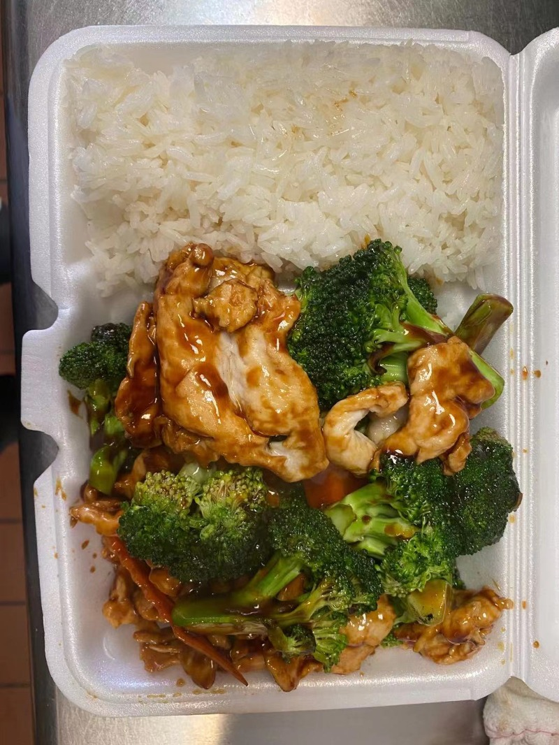 99. Chicken with Broccoli