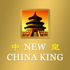 New China King - Perth Amboy