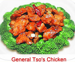 S3. General Tso's Chicken Image