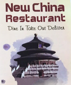 New China - New Orleans