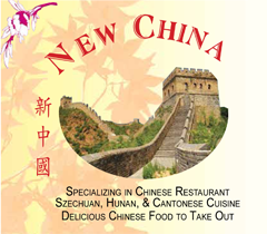 New China - Rochester, NY