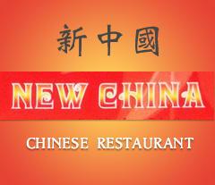 New China - Springfield
