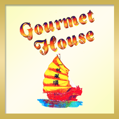 New Gourmet House - Rochester