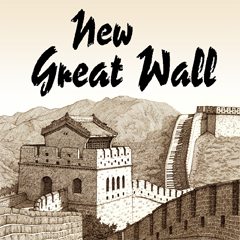 New Great Wall Huntsville Al Order Online Chinese Takeout Delivery