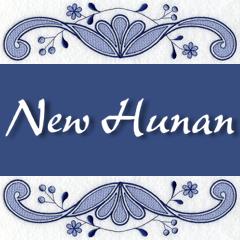 New Hunan - Cromwell
