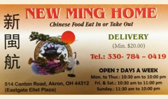 New Ming Home - Akron