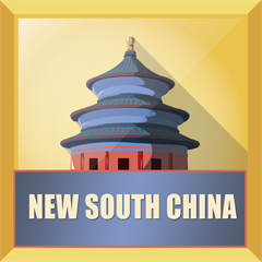 New South China - Philly