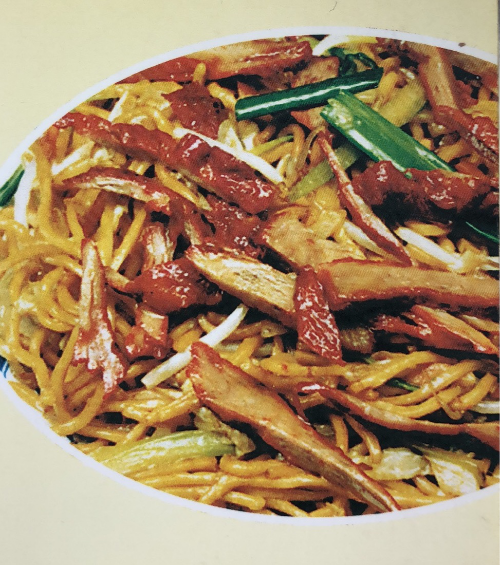 29. Roast Pork Lo Mein