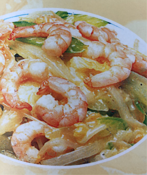 25. Shrimp Chow Mein