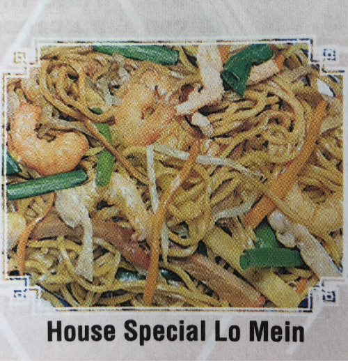 33. House Special Lo Mein