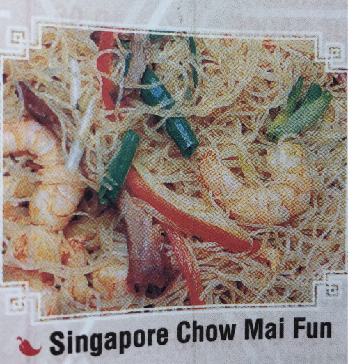 39. Singapore Chow Mai Fun