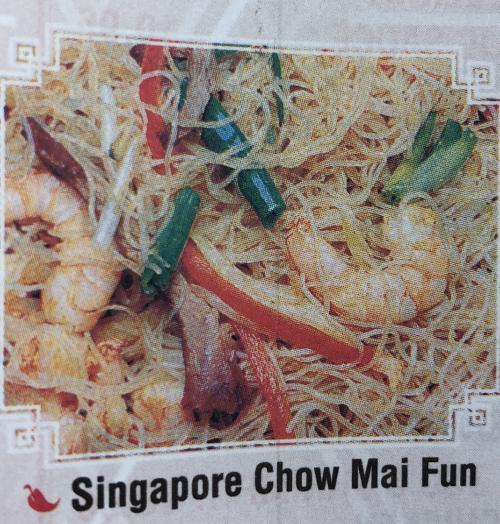 39. Singapore Chow Mai Fun Image