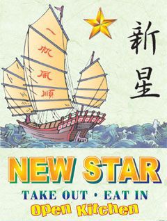New Star - Milford