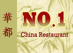 No. 1 China - Florissant
