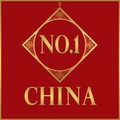 No 1 China - Orange Park
