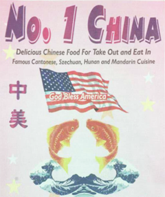 No.1 China - Philadelphia