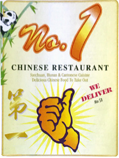No 1 Chinese - Barrington