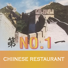 No 1 Chinese - Brentwood