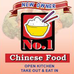 No 1 Chinese Food - The Villages