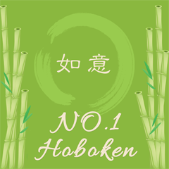 No 1 Chinese - Hoboken