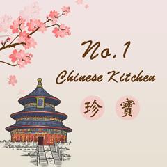 No 1 Chinese Kitchen - Baltimore