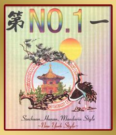 No 1 Chinese - Nashboro, Nashville