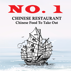 No 1 Chinese - Ocean City