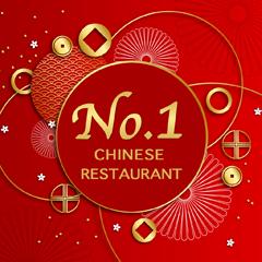 No. 1 Chinese - Milwaukee