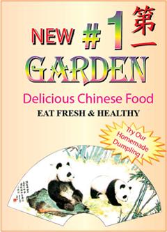 New #1 Garden - Newark