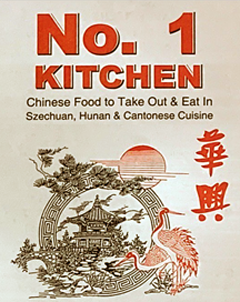 No. 1 Kitchen - Cleveland