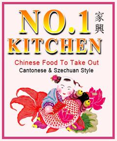 NO. 1 KITCHEN - Passaic, NJ | Order Online | Chinese Takeout ...