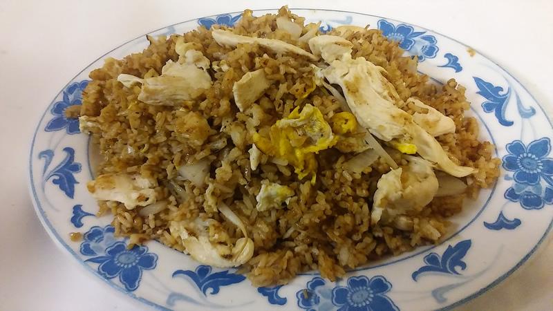 59. Fried Rice Image