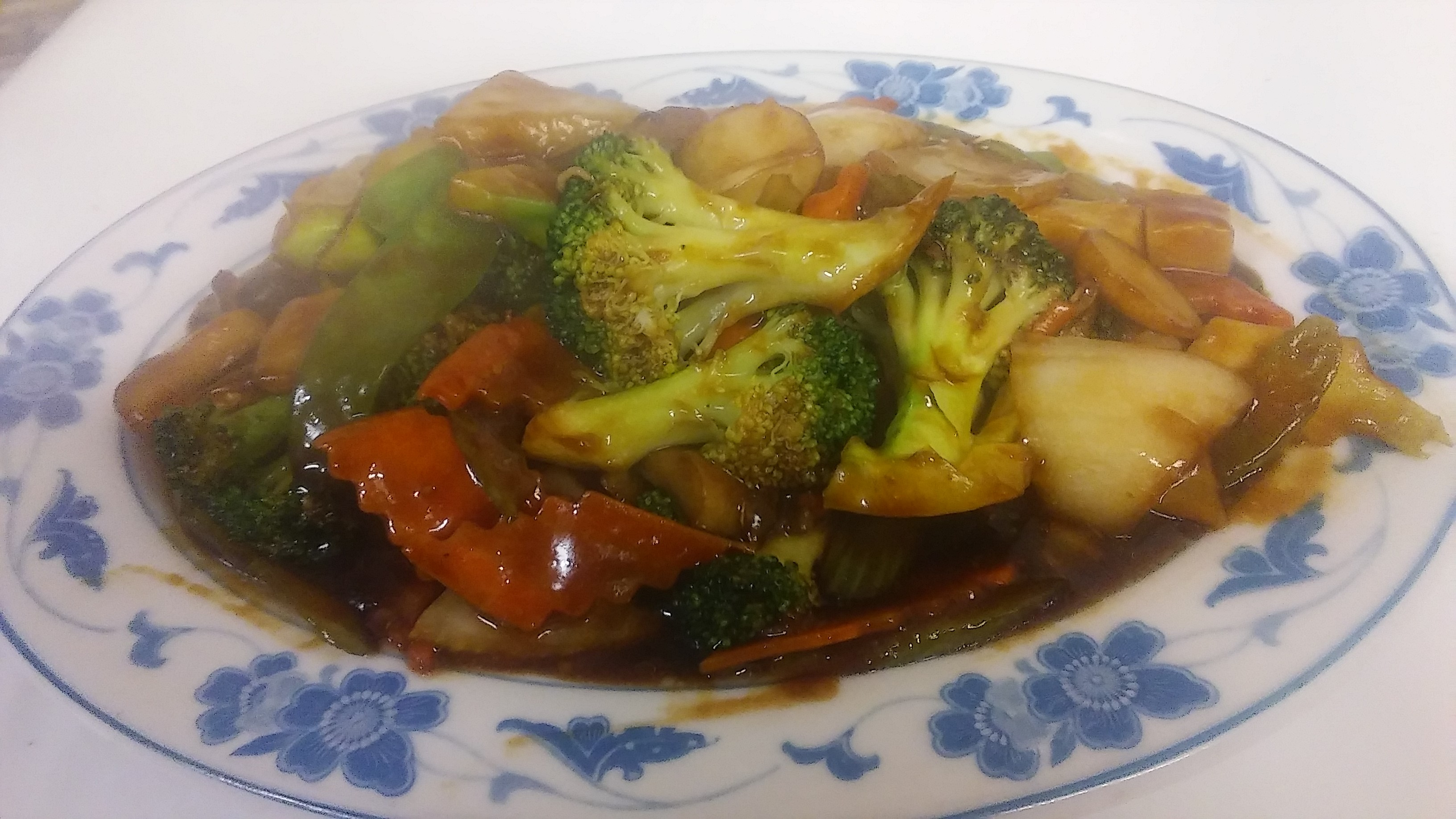 22. Mixed Vegetables Image