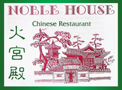 Noble House - Johnston