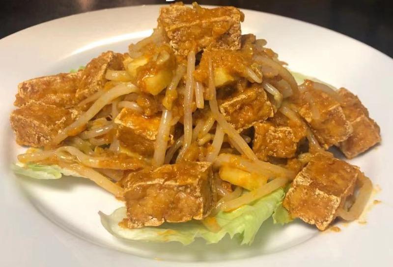Satay Tofu Image