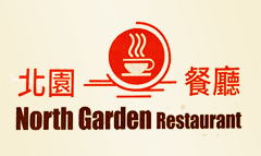 North Garden Cafe - Coquitlam