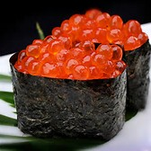Salmon Caviar (Ikura) Nigiri Image