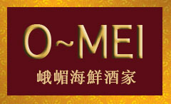 Omei Restaurant - Richmond Hill
