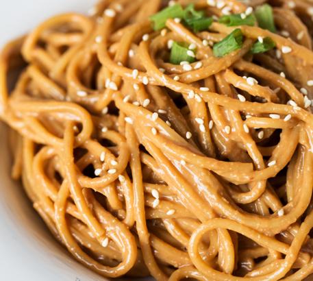 11. Cold Noodle w. Sesame Sauce 凉面 Image
