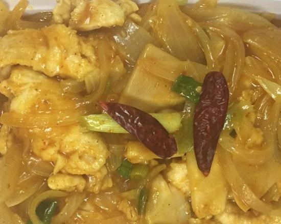 83. Curry Chicken 咖喱鸡