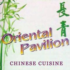 Oriental Pavilion - Asheville