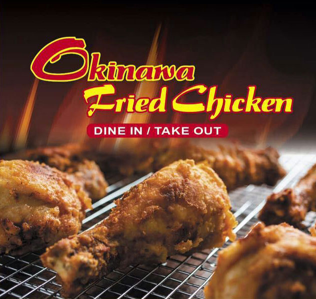 Okinawa Fried Chicken