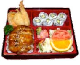 Special Teriyaki Bento Box