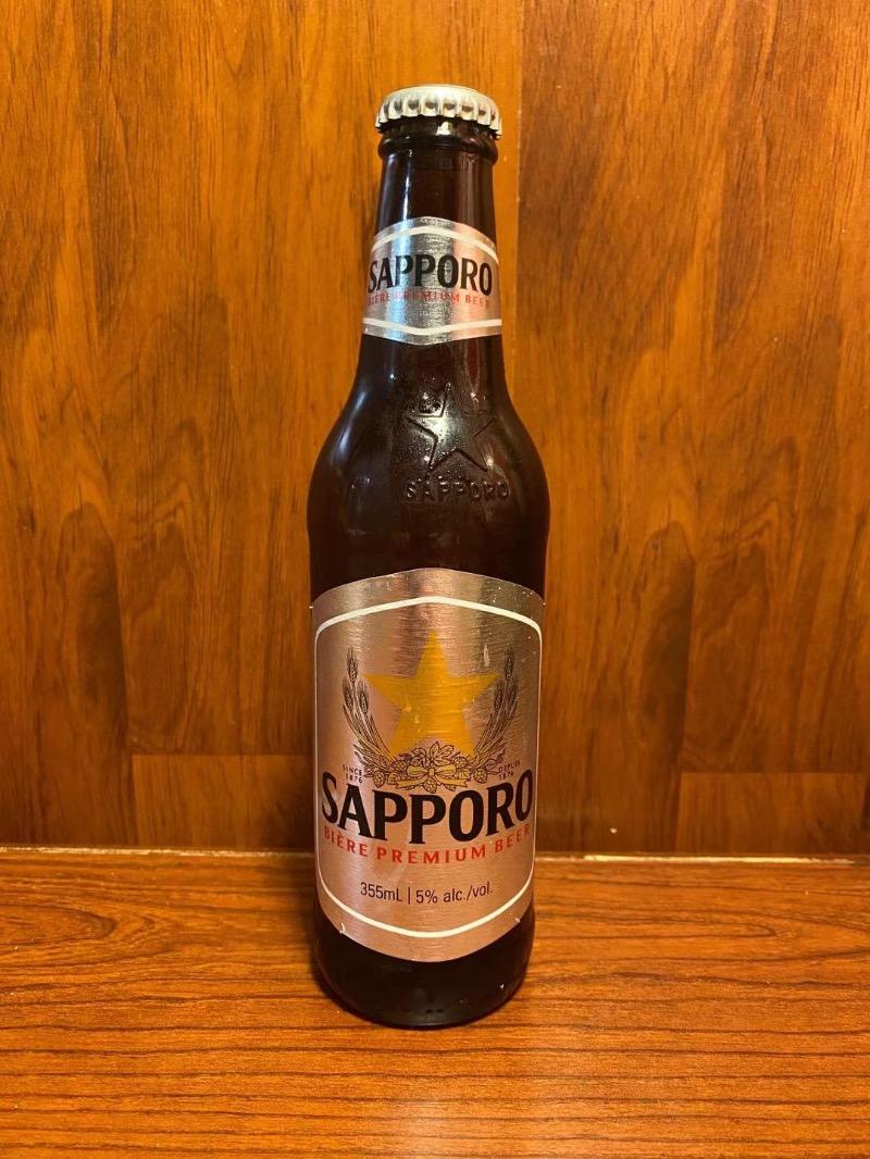 Sapporo Image
