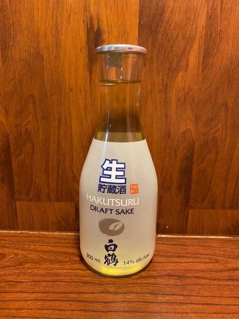 Hakutsure Draft Sake 300 ml. Image