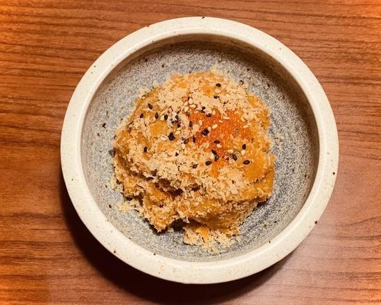 Spicy Tuna Goma