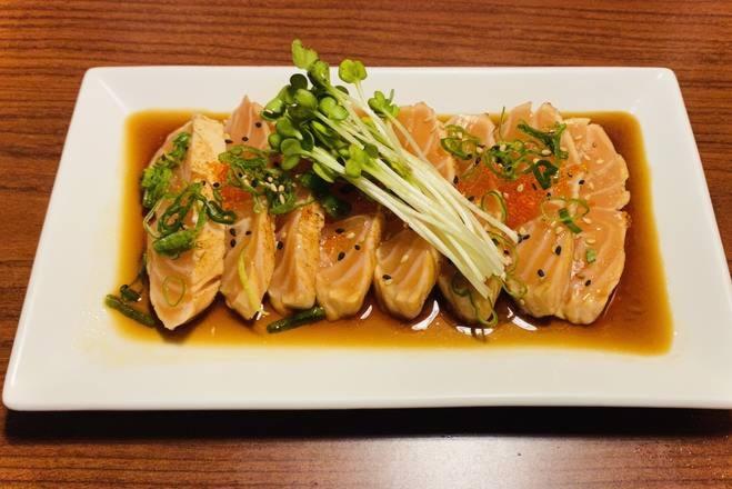 Salmon Tataki Image