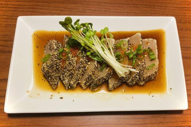 Pepper Tuna Tataki with Ponzu Sauce