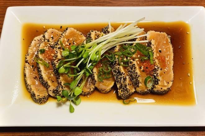 Pepper Salmon Tataki with Ponzu Sauce Image
