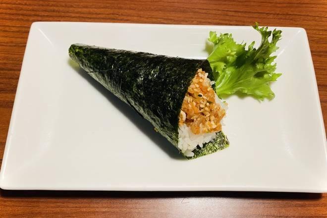 Special Ahi Tuna Cone